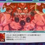 魔界戦記ディスガイア5 感想 第九話『新たなる力』