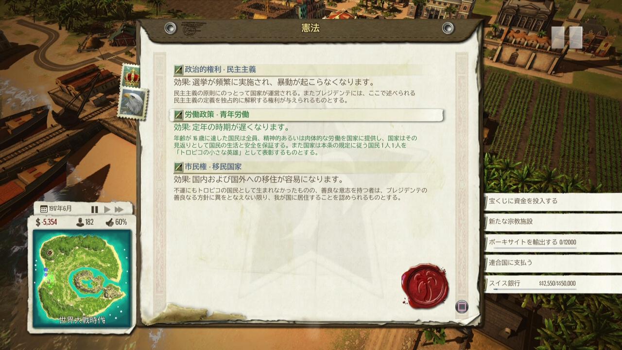 toro5-7 (11)