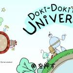 Doki-Doki UNIVERSE 感想・評価 単発4