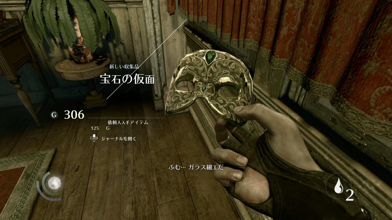 Thief2 (4)