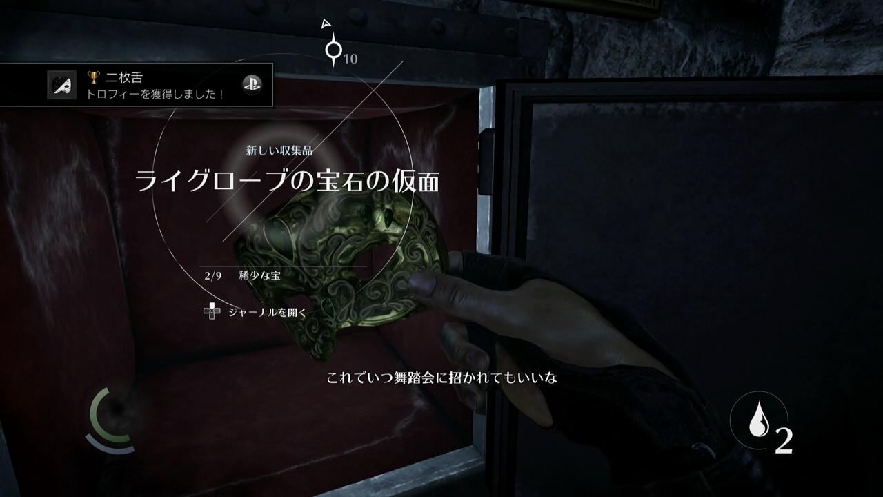 Thief2 (7)