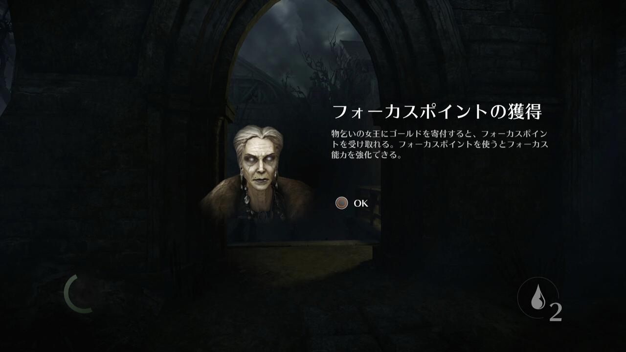 Thief3 (5)