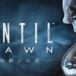 Until Dawn(アンティル ドーン) 評価・レビュー