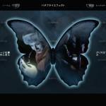 Until Dawn(アンティル ドーン) 感想2 『新鮮な○ッチ入荷しました』
