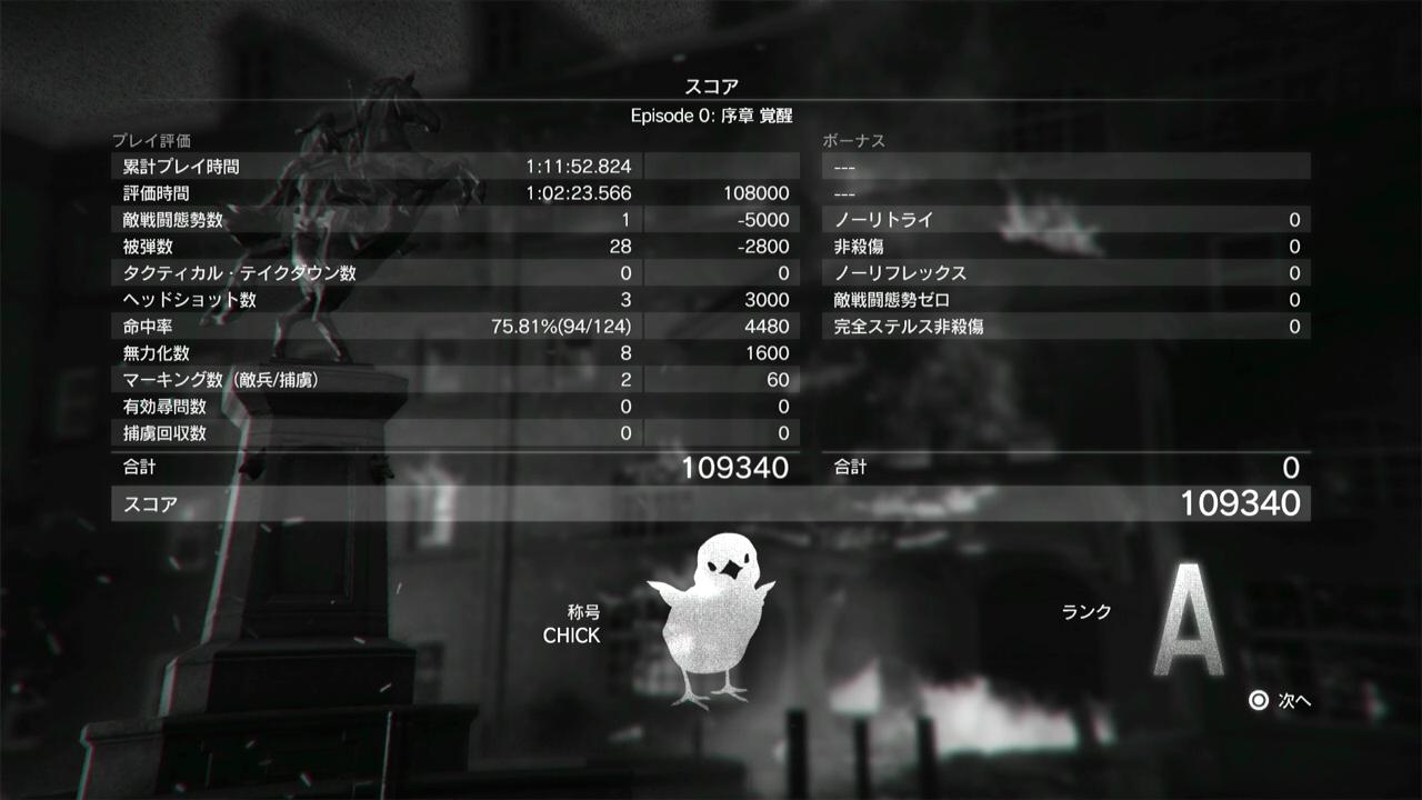 gia5-4 (12)