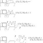 Until Dawn(アンティル ドーン) 感想25 『尻を鑑賞するゲーム』