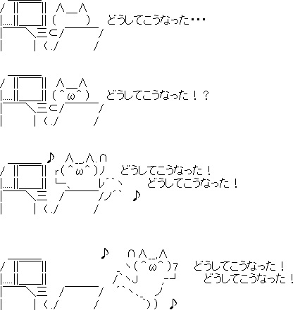 don25 (1)