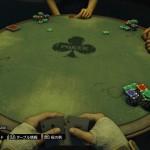 ウォッチドッグス 感想18 『ポーカーのルールは不明』