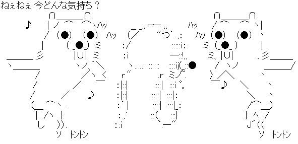 ribe2-2 (4)