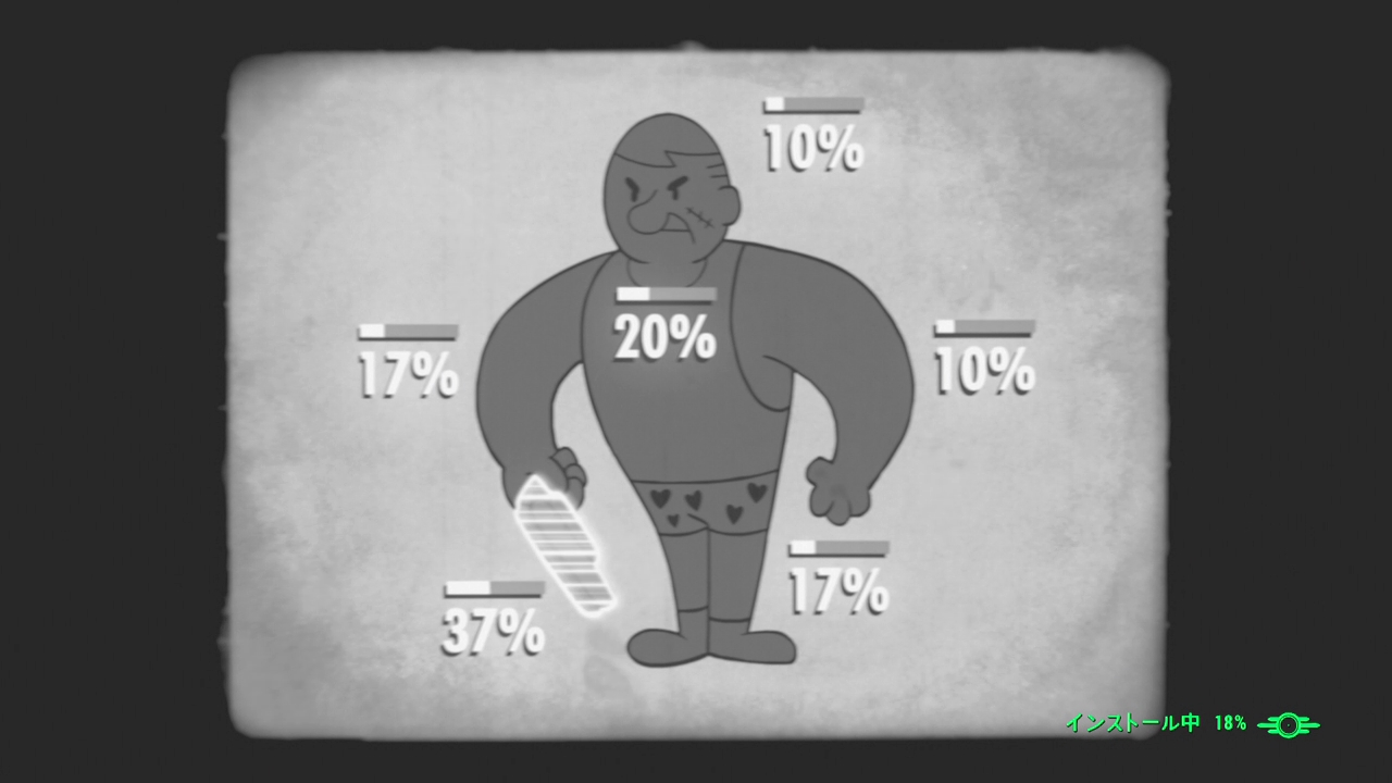 Fallout4-1-0.jpg