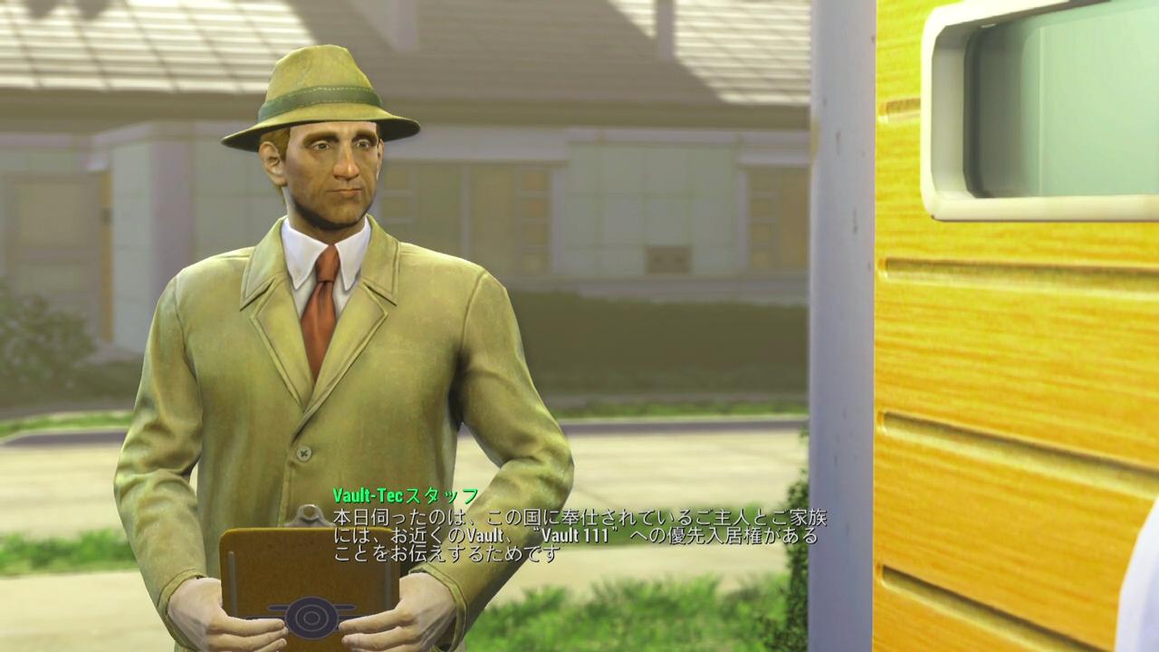 Fallout4-1 (17)