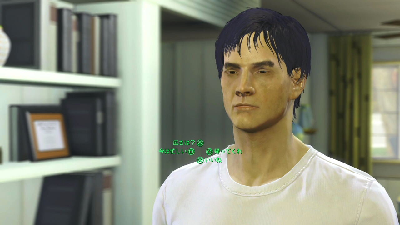 Fallout4-1 (19)
