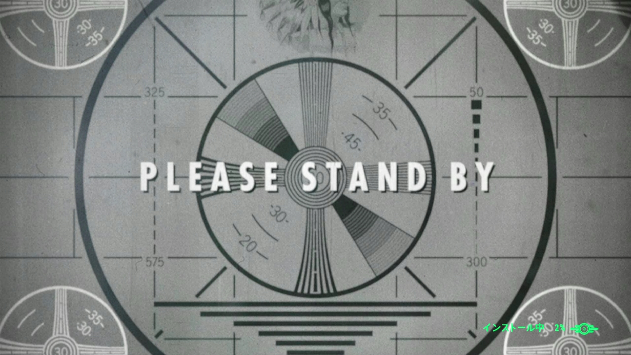 Fallout4-1 (2)