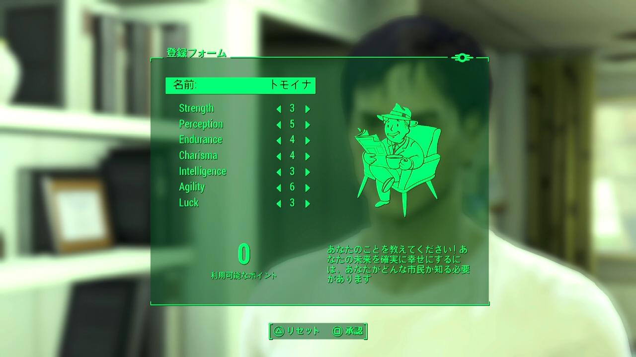 Fallout4-1 (20)