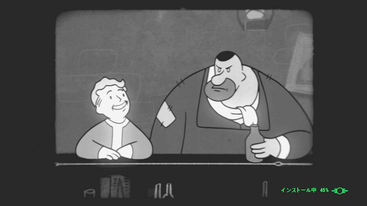 Fallout4-1 (7)