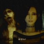 零 濡鴉ノ巫女 感想2 『美少女+カメラ。やることは一つ!』