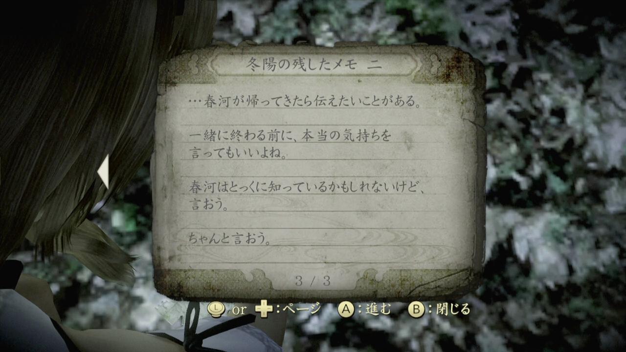 zero6-4 (13)