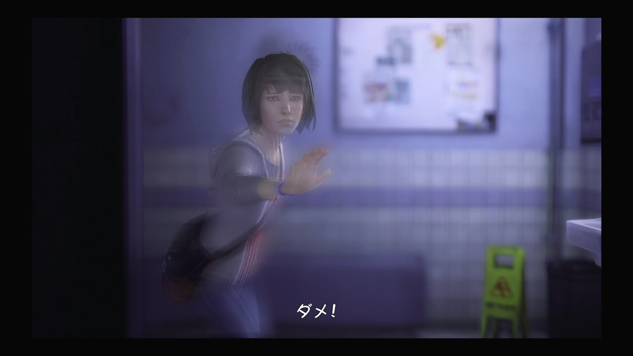 life-2 (11)