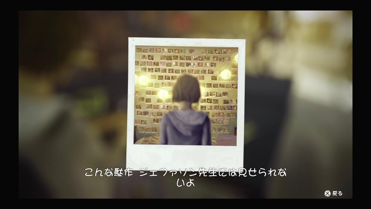 life-2 (3)