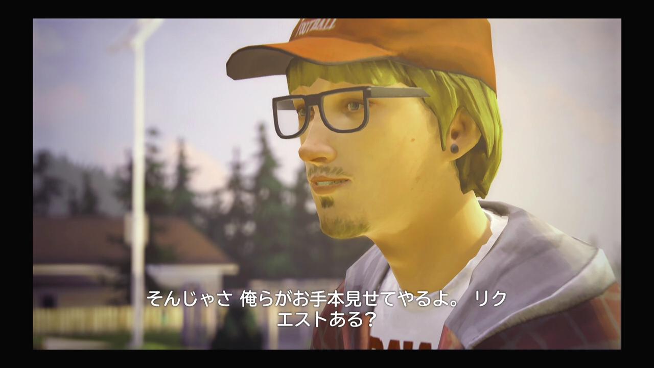 life-4 (3)