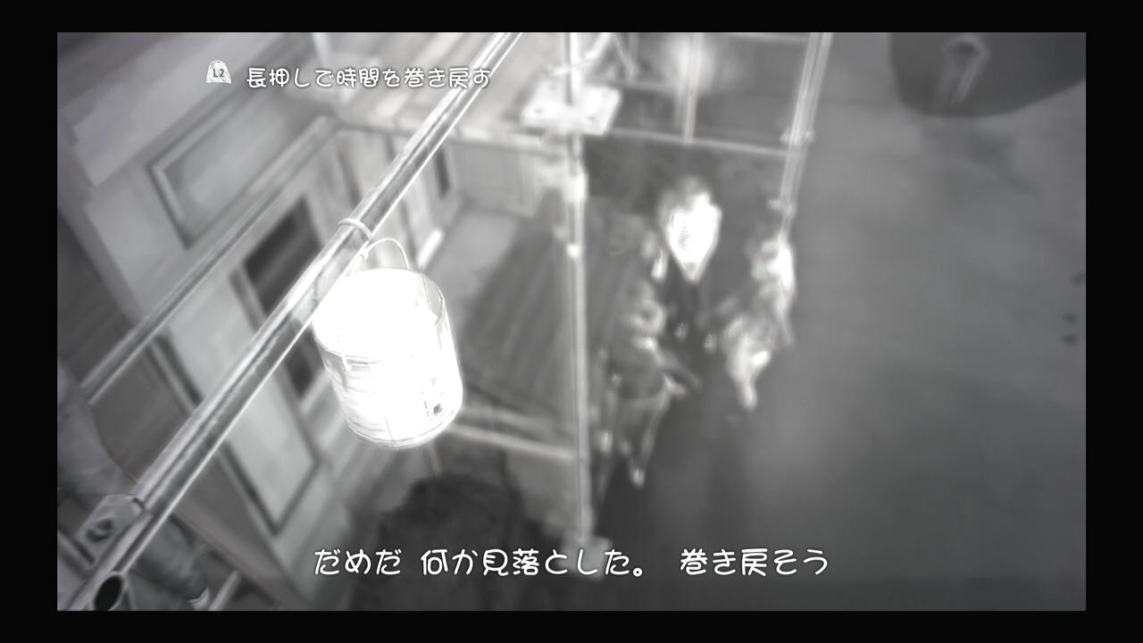 life-5 (6)