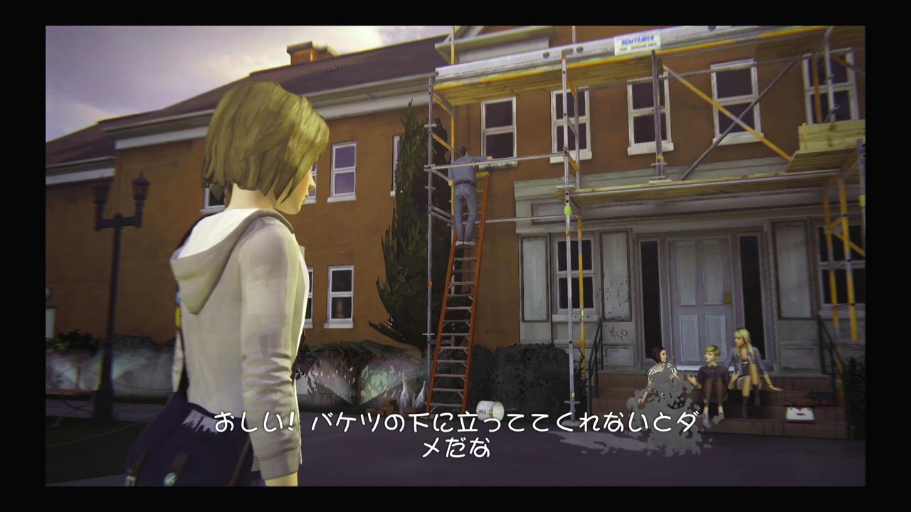 life-5 (8)