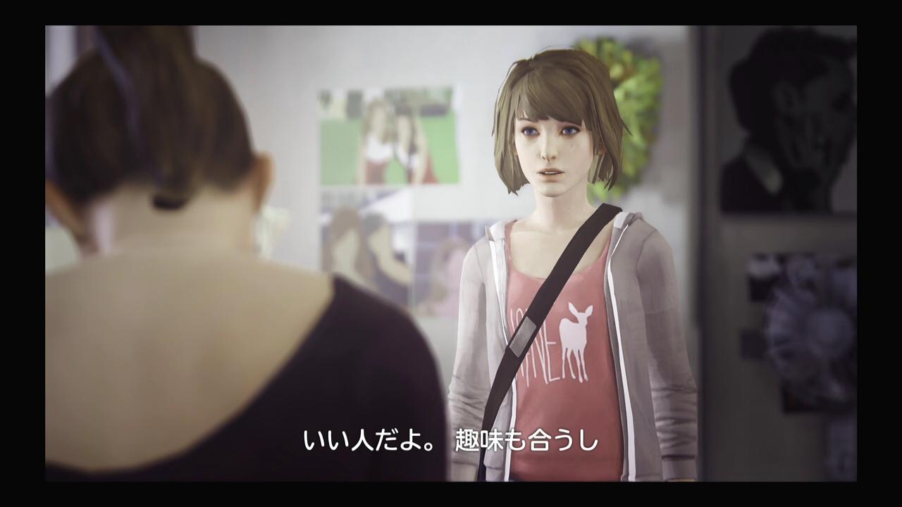 life-6 (10)