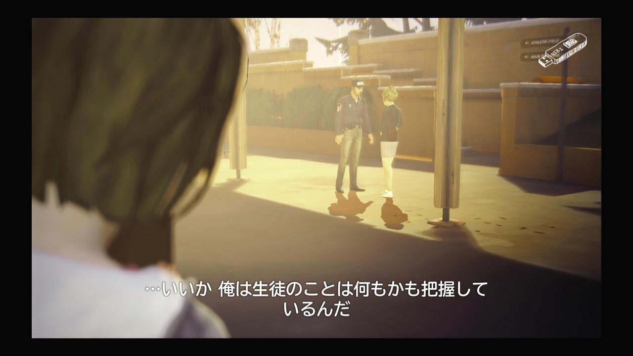 life-7 (3)