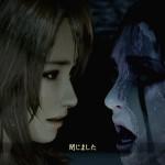 零 濡鴉ノ巫女 感想12 『俺 結婚するんだ(死)』