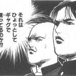 零 濡鴉ノ巫女 感想14 『それはひょっとしてギャグで言ってるのか!?』