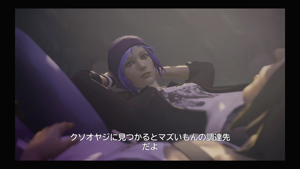 life-16 (10)