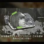 ライフイズストレンジ 感想13 『ツンデレテイラー』