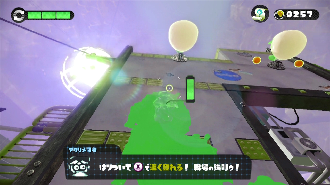 Splatoon1 (11)