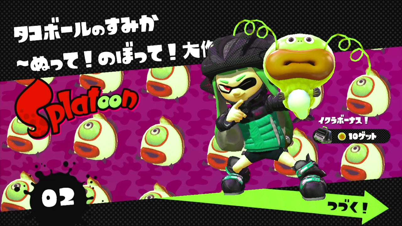 Splatoon1 (12)