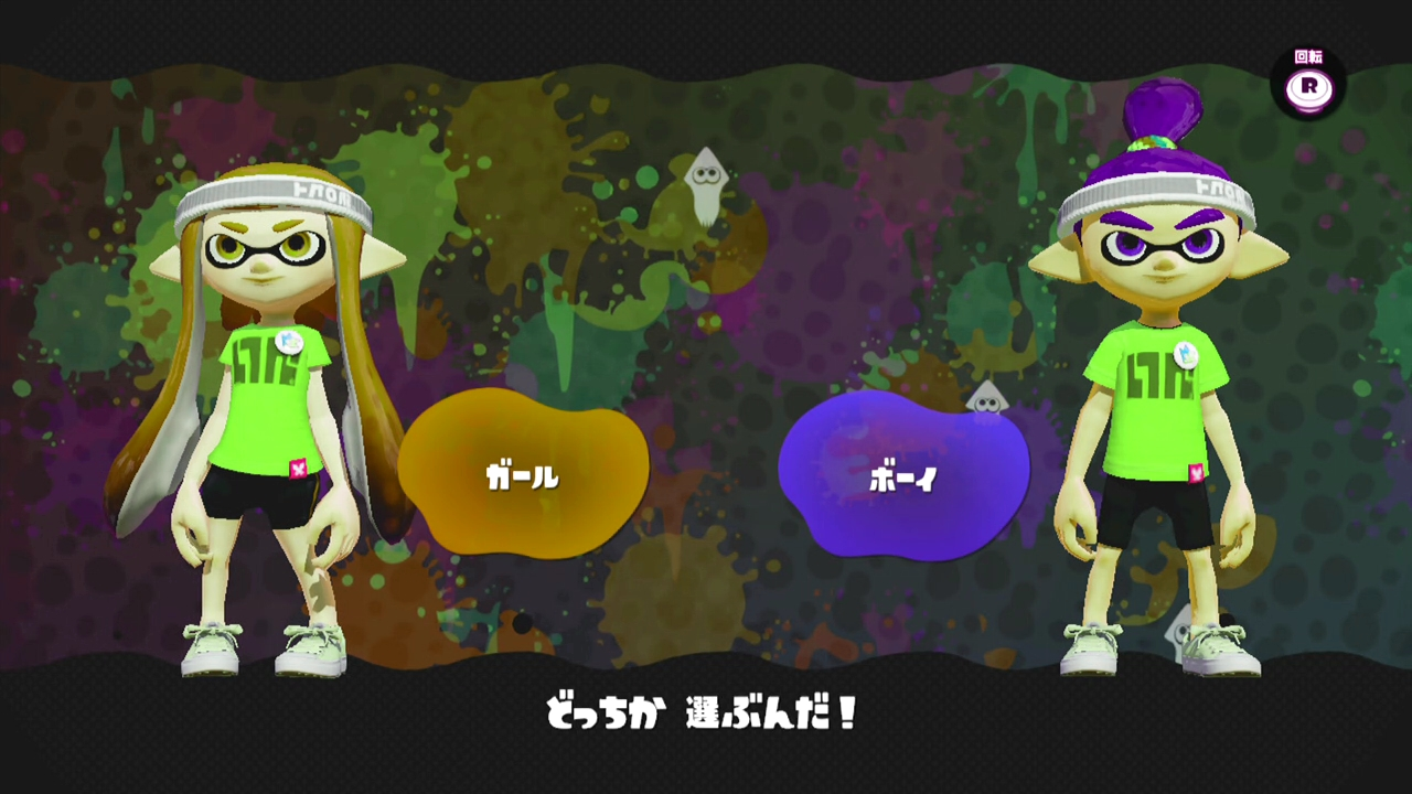 Splatoon1 (3)