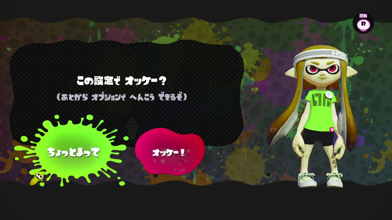 Splatoon1 (4)