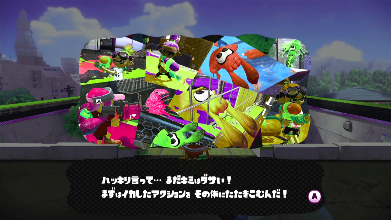 Splatoon1 (5)