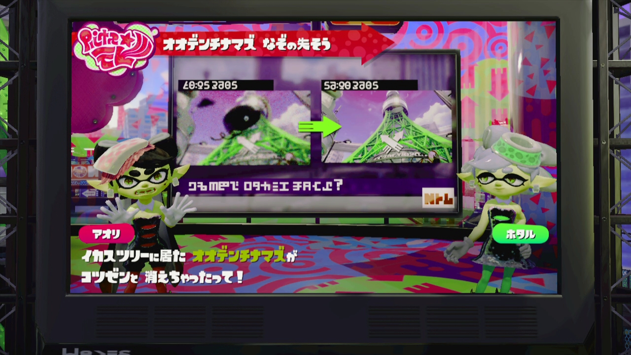 Splatoon1 (7)