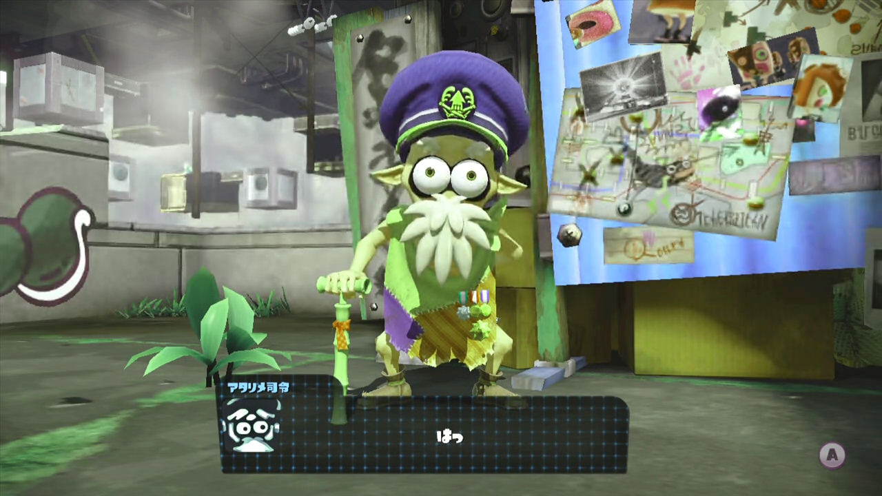 Splatoon1 (8)