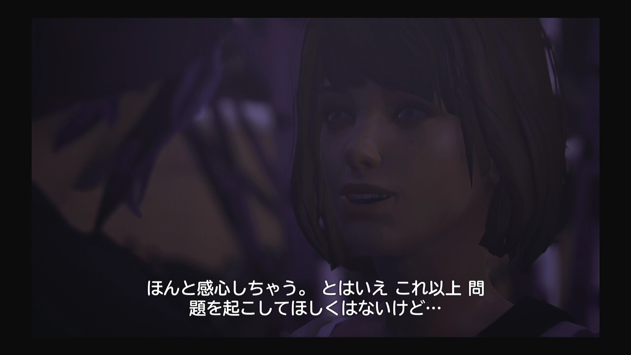 life21 (12)