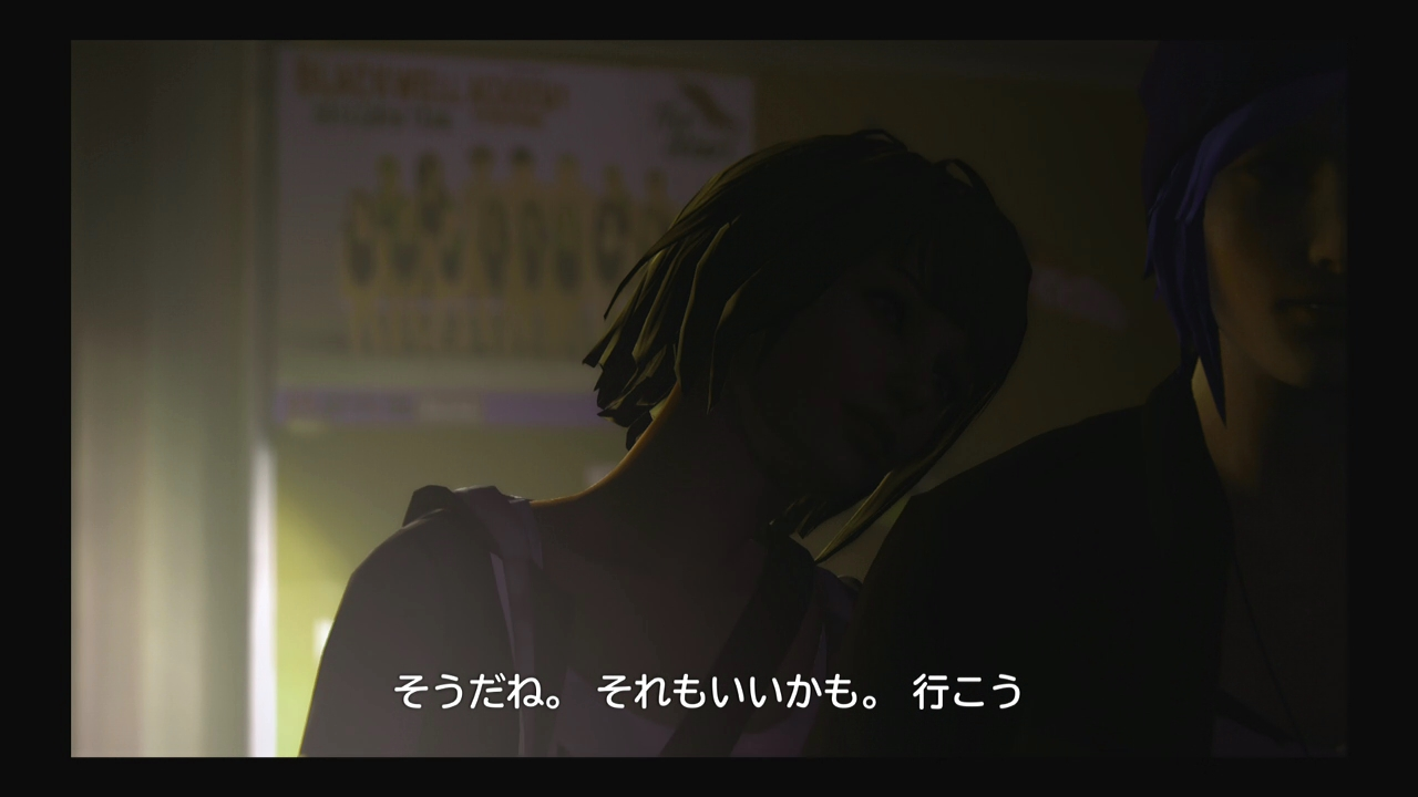 life23 (11)