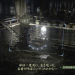 零 濡鴉ノ巫女 感想28 『白菊ちゃん(7歳)』