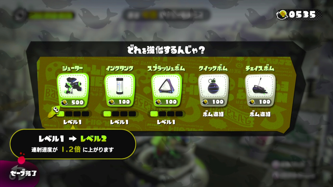 Splatoon-4 (11)