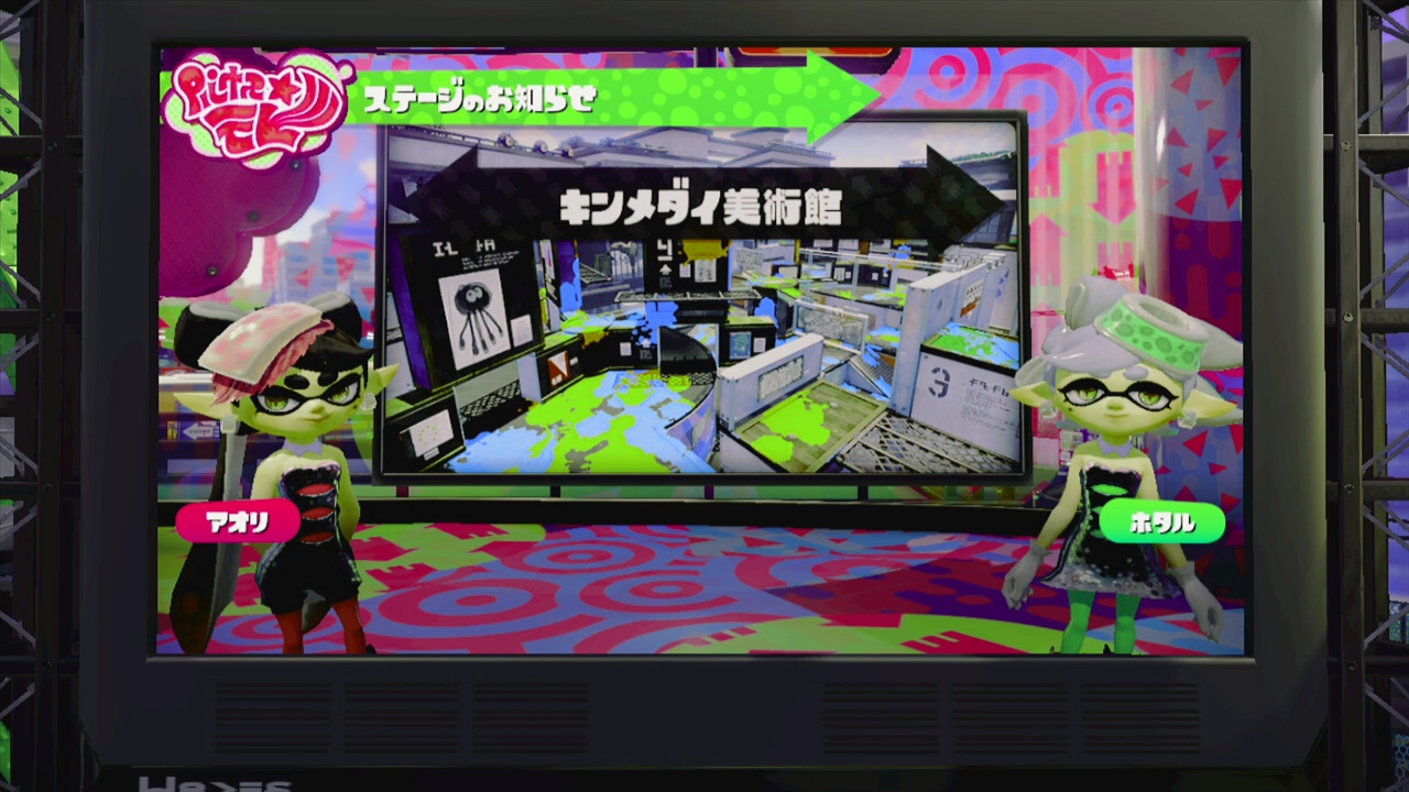 Splatoon-4 (4)