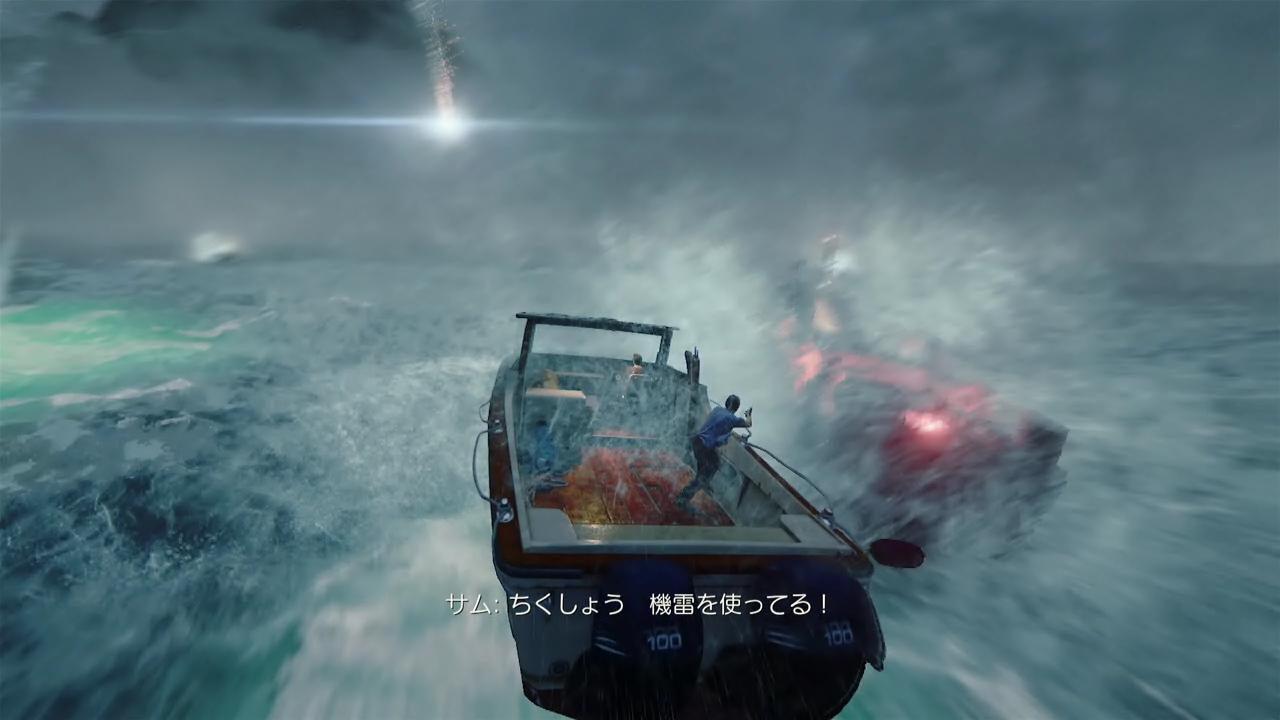 Uncharted4-1 (5)