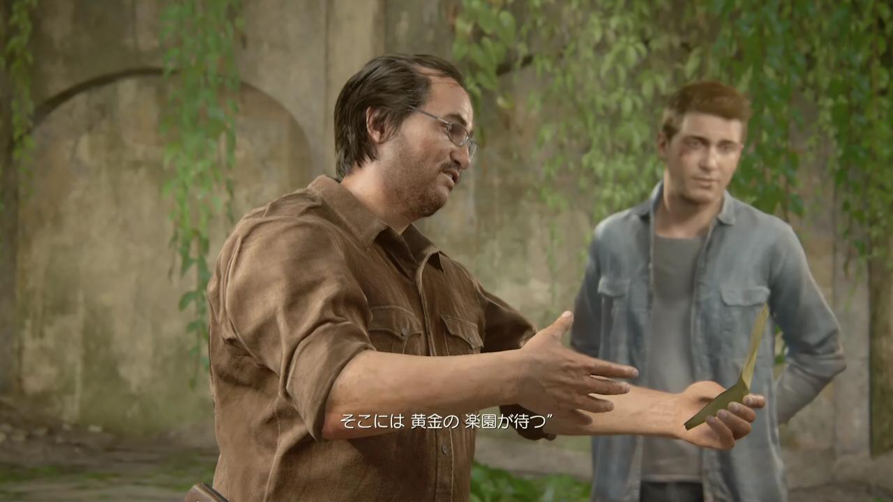 Uncharted4-3 (13)