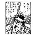 ライフイズストレンジ 感想25 『そこに痺れる憧れる!』