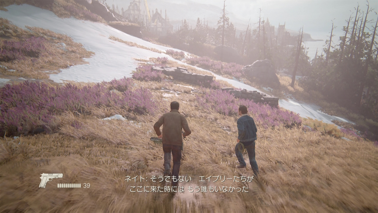 Uncharted4-11 (2)