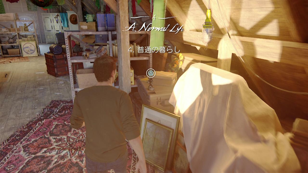 Uncharted4-5 (10)