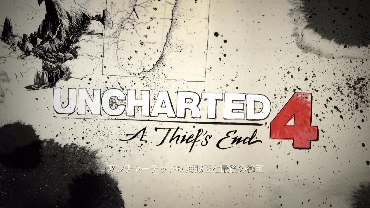 Uncharted4-5 (4)